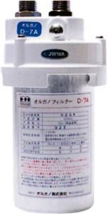 organoD-7A