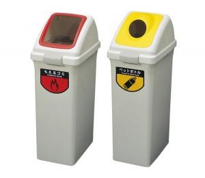 recycletrash