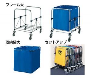 recycling-cart