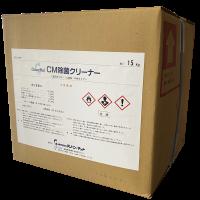 CM除菌クリーナー15Kg